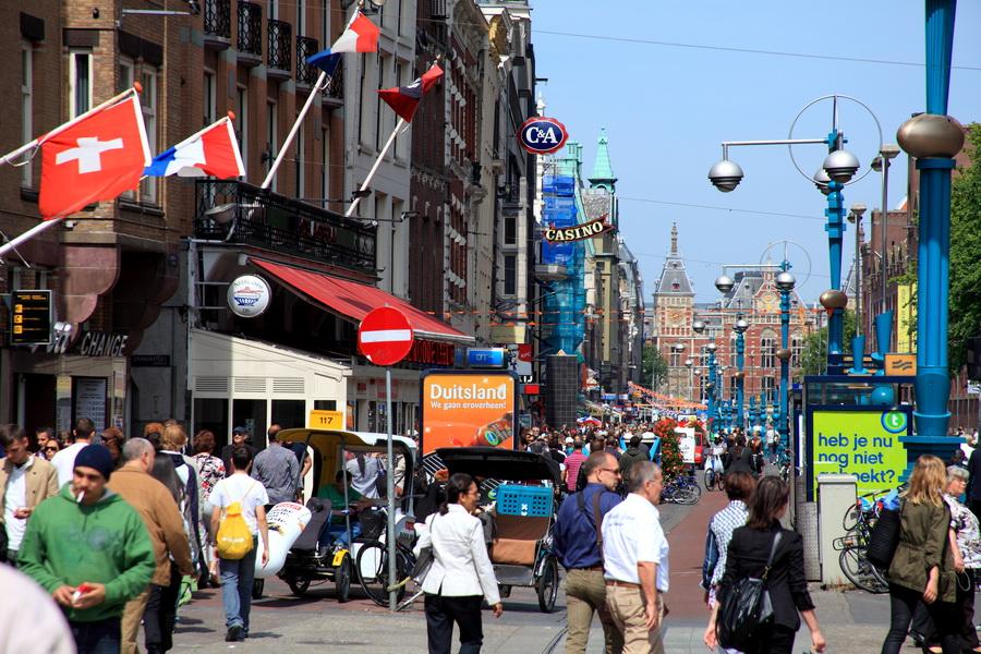 Avenue central Amsterdam